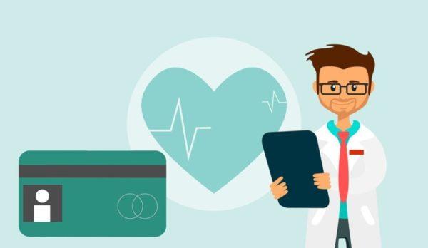 Медицинская страховка для прохождения границы